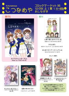 201812-menu-wug-1280a.png