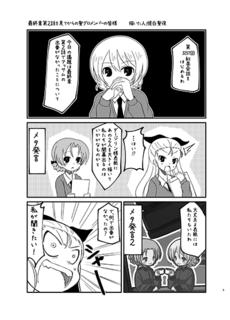 kotunameya_003_400.png